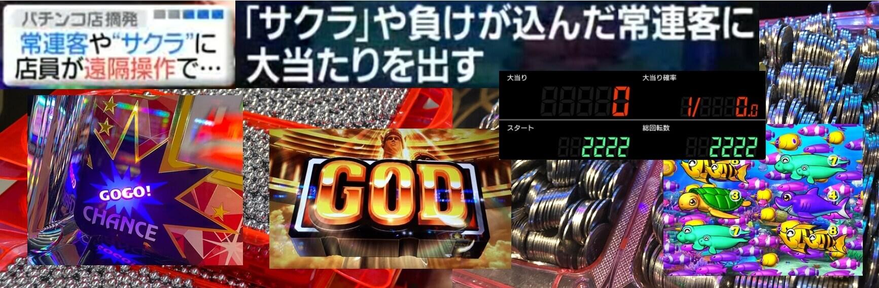 rapture_20200627100113 (1) (1)